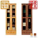【送料無料】選べる2色 ライトブラウン ダークブラウン 木製 書棚 本棚 高さ180cm