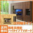 テレビ台 テレビボード 幅330 上置き付 TVボード 国産 キャビネット 収納 リビングボード 完成品 日本製 送料無料 楽天 通販