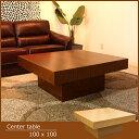 送料無料 リビングテーブル センターテーブル テーブル 正方形 木製 ウォールナット