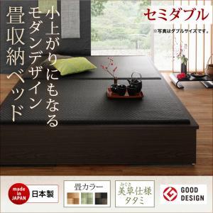 セミダブルベッド 美草・日本製 小上がりにもなる(純国産  モダンデザイン畳収納ベッド 通気性の良いすのこ仕様 和風 家具通販 送料無料  通販) 寝室にもリビングに置いてもお部屋に馴染む。「小上がりとしても使いたい」「畳そのものを楽しみたい」そんな方にオススメ!