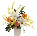 チタンガード21 光触媒消臭フラワー(造花) [LA0502/カサブランカ/アレンジメントフラワー] 嫌な臭い&ホルムアルデヒドなどを吸着し分解! 02P02Mar14