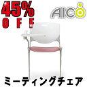 Aico メモ台付片肘タイプチェア MC-604T