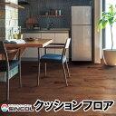 RoomClip商品情報 - シンコール 店舗用クッションフロア|S2425(パイン)
