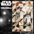 送料無料!スターウォーズ ラグ【R2-D2&C-3PO】130×190cm
