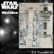 送料無料!スターウォーズ ラグ【R2-D2 LINE】95×130cm