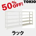 オフィス家具TOKIO【5MS-6360-5R】ラック増連R H1800用連結棚