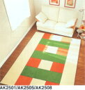 東リ住宅用パネルカーペット カラフルなアタック250・キャンバス![ ご注文は1ケース以上2枚単...