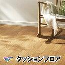 東リ 店舗用クッションフロア|CF4521(オーク)