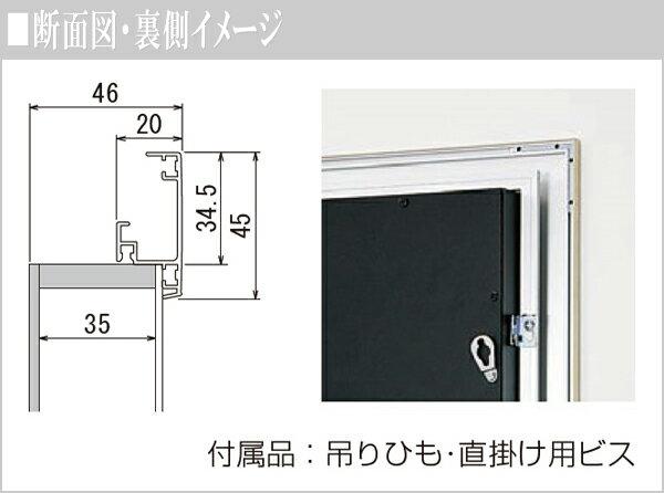 アートパネル おしゃれ インテリアアートパネル...の紹介画像3