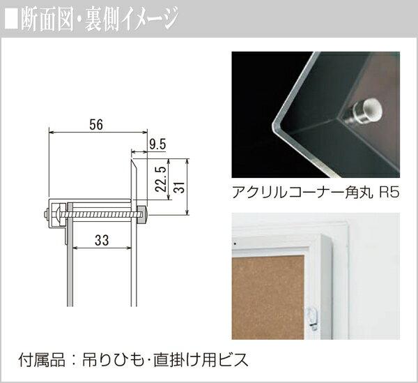 壁掛けフラワーアートパネル おしゃれ インテリ...の紹介画像3