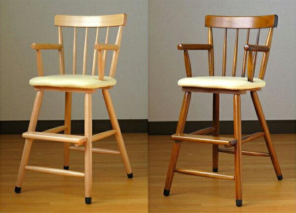 国産ベビーチェア木製ベビーハイチェア日本製ベビーチェアーハイタイプベビーハイチェアー高級ベビー椅子出