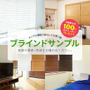 100円OFFクーポン有り!