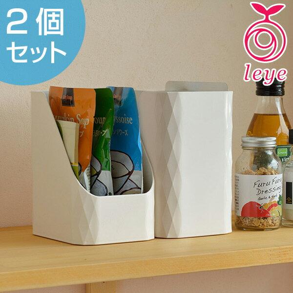 キッチンストッカー小袋すっきりストックボックス2個組leyeレイエ日本製(ストッカー収納ケースストッ