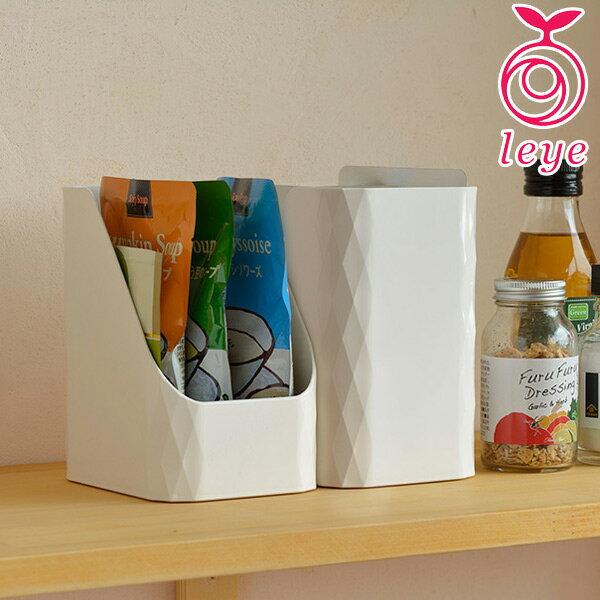 キッチンストッカー小袋すっきりストックボックスleyeレイエ日本製(ストッカー収納ケースストックケー