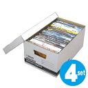 クラフト収納 ミヌンボックス SS 4個セット ( ダンボール 収納ケース 収納ボックス 収納box 紙 フタ付き 蓋付 蓋付き DVD ビデオ CD ..