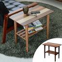 サイドテーブル YOGEAR(ヨギア) 天然木製 幅55cm ( 送料無料 コーヒーテーブル ソファサイド ナイトテーブル 花台 ナチュラル ) 【5000円以上送料無料】