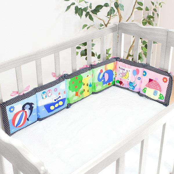 ミニガードクッションミニベッドガード赤ちゃんおもちゃ音の出るおもちゃ安全グッズ(ガードベビーベッド柵