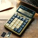 電卓 ダルトン DULTON BONOX カルキュレーター ( 計算機 卓上電卓 カリキュレーター 12桁 オートリプレイ 電池 ソーラー コンパクト ..