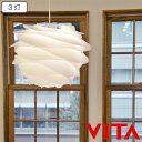 【ポイント最大17倍】魅惑的な幻影を生み出す花のようなペンダントライト 照明 おしゃれ 天井