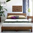 ベッド グランツ アバカ素材 クィーンサイズ ( 送料無料 アジアン家具 マニラ麻 ベッドフレーム 木製 )