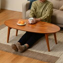 ローテーブル オーバル型 折れ脚テーブル アカシア 幅90cm  ( 送料無料 完成品 天然木 センターテーブル ちゃぶ台 机 テーブル 座卓 table 木製 北欧 食卓 おしゃれ dining だ円 折りたたみ )【39ショップ】