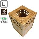 【ポイント最大17倍】日光杉材を使用した職人による手作りごみ箱 ごみ箱 くず入れ ダストBOX くずかご ダストボックス