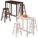 【ポイント最大17倍】家族で作る共有スペースカウンターダイニング セット 木製 ダイニングチェア ダイニングテーブル カウンターチェア カウンターテーブル 机 椅子
