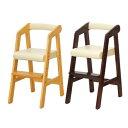 キッズハイチェア 子供用 naKids  送料無料 チェアー チェア イス いす 椅子 木製 テーブルチェアー 子ども用 こども 食事用 ダイニング ベビー 赤ちゃん 子供部屋 ダークブラウン ナチュラル キッズ キッズハイチェアー ハイチェア ハイチェアー 子供用イス テーブルチェア