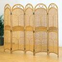 衝立 5連 ラタン パーテーション 籐家具 高さ150cm ( 送料無料 衝立 間仕切り パーテーション パーティション アジアン ) 【39ショップ】