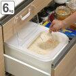 米びつ 気くばり米びつ 6kg ライスボックス ( 5kg 米櫃 システムキッチン 米 ストッカー 保管 保存 ライスストッカー )|新商品|05