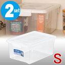 収納ケース OR Sサイズ 2個セット ( 小物入れ タオル 収納 収納ボックス・プラスチック フタ付き オリオン 小型 蓋付き キッチン収納 スモール 小型 )