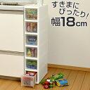 【ポイント最大20倍】システムキッチンと同じ高さで使いやすいスリムな収納ストッカー キッチン収納 プラスチック製 キッチンラック キッチンストッカー 隙間収納