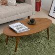 センターテーブル ウォールナット 折り畳み式 ( 送料無料 ローテーブル 座卓 天然木製 折りたたみ リビングテーブル 机 コーヒーテーブル )