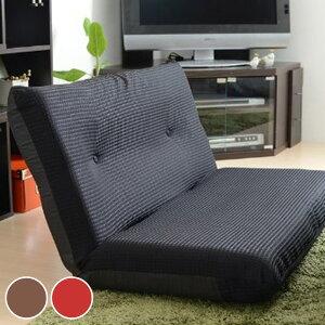 ウレタン リクライニング ソファー フロアー