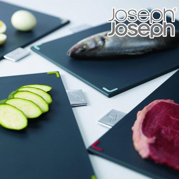 Joseph Joseph ジョゼフジョゼフ インデックスまな板100 ( 送料無料 まな板 カッティングボード マナイタ 調理 まないた キッチン )|新商品|06