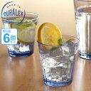 【ポイント最大26倍】カフェの定番♪おしゃれなグラスをおうちで デュラレックス グラス コップ
