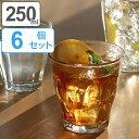 コップ DURALEX デュラレックス PICARDIE ピカルディ 250ml 同色6個セット グラス 食器 ( ガラス ガラスコップ ガラス製 タンブラー おしゃれ シンプル クリア 透明 洋食器 ガラス食器 )