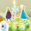 パーティーキャンドル アナと雪の女王 ( キャンドル ローソク ろうそく ケーキキャンドル ケーキ用 ...