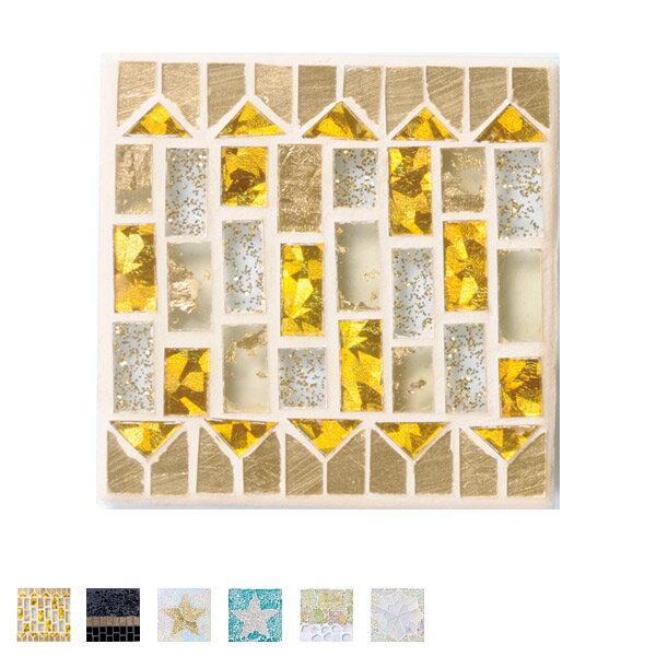 コースタールミエールブリエ(キッチン用品キッチン雑貨ガラス製コースターモザイクガラスガラス雑貨おしゃ