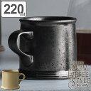 マグカップ コーヒーマグ SLOW COFFEE STYLE Specialty コーヒーカップ 220ml ( 磁器製 食器 マグ コップ 食洗機対応 ) 【...