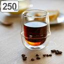 キントー KINTO コーヒーカップ 250ml KRONOS ダブルウォール 二重構造 保温 ガラス製 ( コップ グラス 保冷 電子レンジ対応 食器 食洗機対応 カップ 洋食器 デザートカップ デザート ガラス )【39ショップ】
