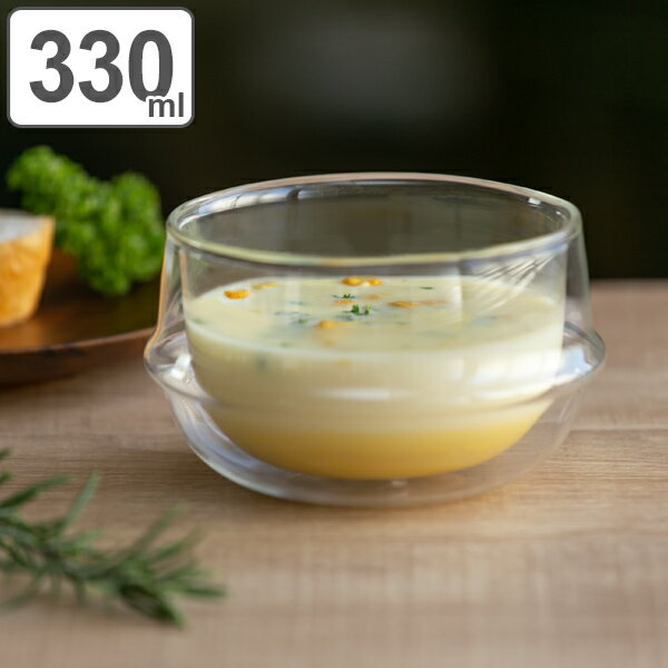スープカップ330mlKRONOSダブルウォール二重構造保温ガラス製(コップグラス保冷電子レンジ対応