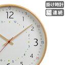 時計 子ども 知育 壁掛け キッズウォールクロック パスレル 天然木 ( 送料無料 掛け時計 アナログ 子供 学習 知育時計 壁掛け時計 日本製 こども キッズ 学び とけい クロック 掛け かけ時計 直径 31.5 )【5000円以上送料無料】