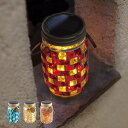 ガーデンライト ソーラーライト エトワル モザイクガラス ( 屋外照明 玄関照明 玄関ライト 外灯 ...