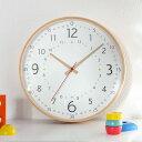 時計 子ども 知育 壁掛け キッズウォールクロック パスレル 天然木 ( 送料無料 掛け時計 アナログ 子供 学習 知育時計 壁掛け時計 日本製 こども キッズ 学び とけい クロック 掛け かけ時計 直径 31.5 )【39ショップ】