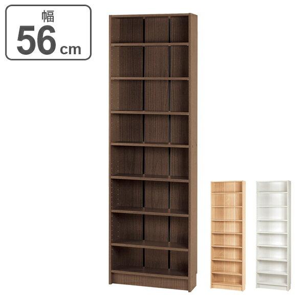 文庫本ラック タワー 幅55.5cm | CDラック DVDラック 壁面収納 本棚 薄型 …...:interior-palette:10005089