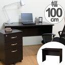 机 デスク ワークデスク 幅100cm ( 送料無料 パソコンデスク テーブル ワークデス