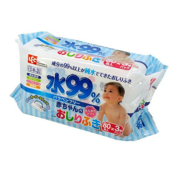 おしりふき赤ちゃん水99%80枚入り3個パック(パラベンフリーベビーお尻拭き)5000円以上送料無料