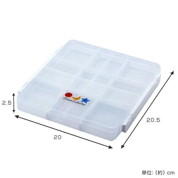 離乳食 小分けケース 日本製 仕切り板付 52...の紹介画像2