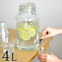 ドリンクサーバー 4L ガラス 蛇口付き ( 梅酒 果実酒 ウォーターサーバー ガラス瓶 ガラス製 瓶 サングリア ジュース作り ドリンクディスペンサー )【39ショップ】